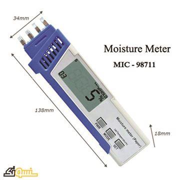 MIC-98711