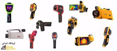 تصویر برای دسته ترموویژن، دوربین تصویر برداری حرارتی و گرمانگار
