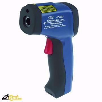 ترمومتر لیزری DT-8833