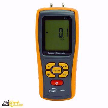 مانومتر GM510