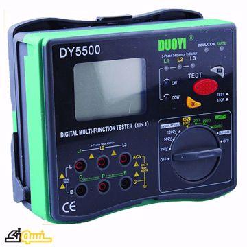 مولتی فانکشن تستر DY5500