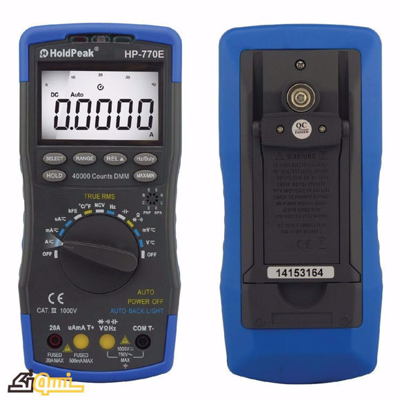 مولتی متر پیشرفته ویژه HP 770D/770E